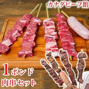 バーベキュー 食材 牛タン カルビ 牛肉 リブロース バーベキュー 肉 焼肉 焼き肉 BBQ 食材 キャンプ 串肉 せせり みすじ バーベキューセット 贈り物 ギフト お祝い プレゼント 冷凍食品 お取り