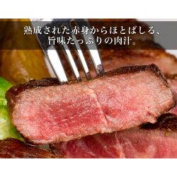 【2枚〜送料無料】ステーキサーロインステーキ肉バーベキュー肉熟成肉ギフトBBQ食材キャンプ赤身ギフト冷凍食品熟成・厚切りサーロインステーキ300gお取り寄せグルメお取り寄せグルメ