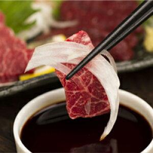 馬刺し霜降り約90g★切りたてでしか味わえない、馬刺しの本当の美味しさをお楽しみください 馬肉 馬刺し ギフト 冷凍食品