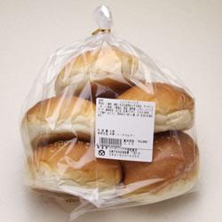 ハンバーガーバンズ冷凍バーベキューBBQキャンプ食材ハンバーガーパテ冷凍食品バンズ5個入お取り寄せグルメお取り寄せグルメ楽天スーパーSALE
