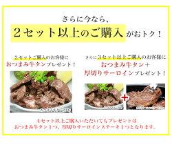 ハラミ1kg焼肉焼き肉焼肉セット牛ハラミ肉バーベキューBBQ牛肉食材はらみ冷凍食品最大1kg組み合わせ自由!2種から選べるはらみセットお取り寄せグルメお取り寄せグルメブラックフライデー