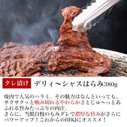 焼肉焼き肉焼肉セットハラミ1kg牛ハラミ肉バーベキューBBQバーベキューセット牛肉食材はらみテレワーク最大1kg組み合わせ自由!2種から選べるはらみセット