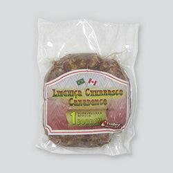 リングイッサシュラスコ・カナディンス1ポンド三元豚豚肉ソーセージキャンプグランピング焼肉焼き肉BBQパーティー食材バーベキュー串材料肉贈り物ギフトお祝い
