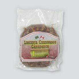 リングイッサシュラスコ・カナディンス1ポンド 三元豚 豚肉 ソーセージ リングイッサ BBQ キャンプ グランピング 焼き肉 BBQ 食材 バーベキュー 串 バーベキュー 材料 バーベキュー 肉 お歳暮 パーティ