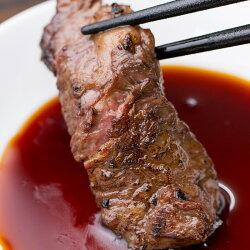 プロでも知らない幻の部位肩バラはらみハラミカルビ焼肉焼き肉バーベキュー肉BBQ食材BBQあす楽ハラミとカルビのエエトコどり♪ハラミカルビ焼肉バーベキューカナダビーフ館牛肉BBQパーティーkb