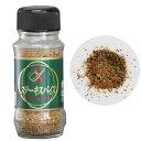 宮島醤油 ステーキスパイス100g ステーキスパイス 調味料 スパイス 味付け お料理 プチギフト