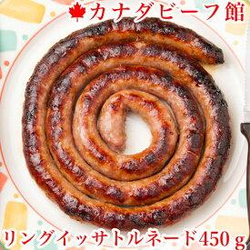 リングイッサ・トルネード1ポンド 三元豚 豚肉 ソーセージ リングイッサ BBQ パーティー キャンプ グランピング 焼き肉 食材 バーベキュー 肉 贈り物 ギフト お祝い プレゼント