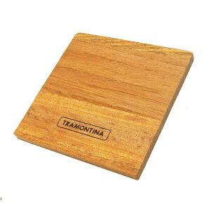 TRAMONTINA トラモンティーナ 木製 コースター トラディショナル 9×9×0.6cm Tramontina ステーキ アウトドア BBQ バーベキュー お取り寄せグルメ お取り寄せ グルメ