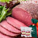 ローストビーフ 父の日 父の日ギフト ローストビーフ丼 あす楽 贈り物 ギフト お祝い プレゼント BBQ 食材 1〜2人前 冷凍食品 お取り寄…