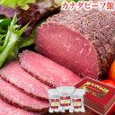 お歳暮 ギフト 肉 ローストビーフ ハム 肉ギフト 贈り物 お肉 お祝い カナディアン・ローストビーフ3個セット★ 贈り…
