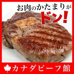 お肉のかたまりがドン!1ポンドステーキ