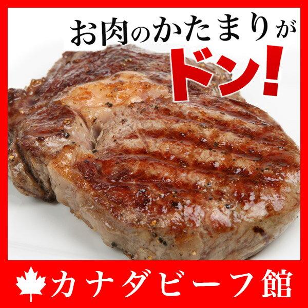 極厚カナダビーフ・1ポンドステーキ★レアからウェルダンどんな焼き方でも失敗しないカナダのリブアイロール ステーキ!赤身力で大好評【あす楽】【熟成肉】【牛肉 ステーキ】【ステーキ肉】【赤身 ステーキ肉】【バーベキュー】