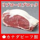 リブロースブロック1kg〜1.1kg【ローストビーフ用 牛肉】【ステーキ】【ブロック肉】【塊肉】【リブアイロール】【バーベキュー 肉】【…