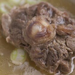 熟成牛テール1kg台国産では味わえない熟成テール
