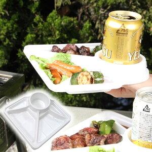 バーベキュートレー(10枚セット) バーベキュー BBQ キャンプ トレー トレイ グッズ 調理 贈り物 ギフト お祝い プレゼント 冷凍食品 お取り寄せグルメ お取り寄せ グルメ