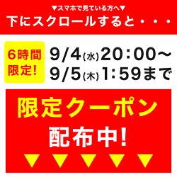 【スーパーSALE★10%OFF】宮島醤油ステーキスパイス100gステーキスパイス調味料スパイス味付けお料理プチギフト