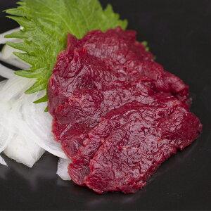 馬刺し赤身約130g★切りたてでしか味わえない、馬刺しの本当の美味しさをお楽しみください 馬肉 馬刺し ギフト 冷凍食品 お取り寄せグルメ お取り寄せ グルメ