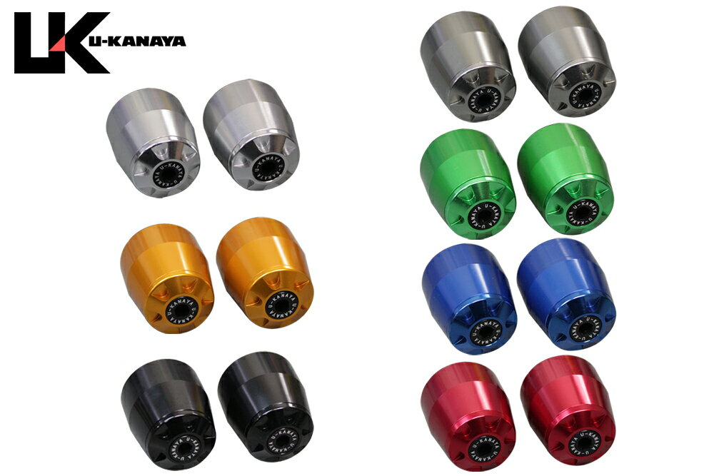 U-KANAYA アルミバーエンド ホンダ CBR250R CBR250RR CBR400R CB400SF CBR600RR CBR1000RR CB1300SF