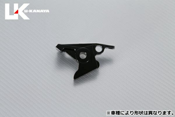 U-KANAYA 補修用取り付けアタッチメント(ブレーキ側/クラッチ側) ホンダ CB650F CBR650F 【080ho094】