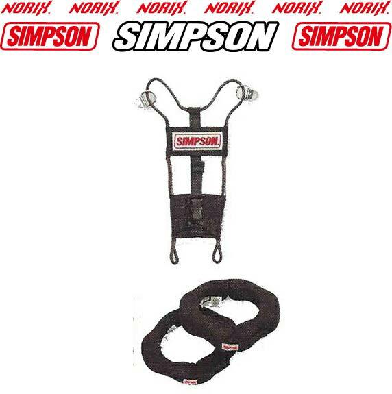 USAシンプソン四輪ハイブリッドXパッケージパッケージ内容ネックカラー(1個)Wチンストラップ(1個)SIMPSON HYBRID X PACKAGE規格ネックカラーSFI 45.2対応製品HYBRID PRO(ハイブリッドプロ)