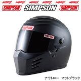 新色即納!SIMPSONOUTLAWマットブラックNORIXシンプソンヘルメットアウトローSG規格シールドをプレゼント♪送料代引き手数無料即納平日12時まで