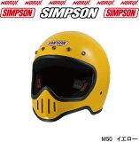 即納!(但し平日14時まで)SIMPSONM50【イエロー】シンプソンヘルメットMODEL50(モデル50)(エム50)SG規格サイズ交換可能!!