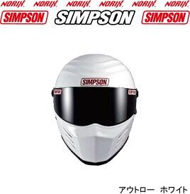 即納!SIMPSON OUTLAW シンプソン ヘルメット アウトロー【ホワイト】SG規格今ならお好きなカラーのシールドをプレゼント♪送料代引き手数無料即納平日12時まで