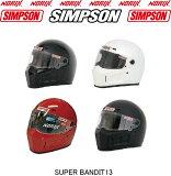 SB13即納在庫有り数量限定シンプソンヘルメットマウスプレゼントさらにスモークシールドかライトスモークシールドをプレゼントSIMPSONSUPERBANDIT13スーパーバンディット13SG規格即納!但し平日14時までサイズ交換可能