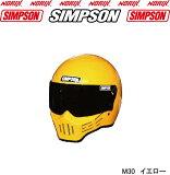 新色!SIMPSONM30【イエロー】シールドプレゼントSG規格送料代引き手数無料シンプソンM30復刻フルフェイスヘルメット即納平日12時まで