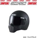 SIMPSONM10【マットブラック】シールドプレゼントSG規格送料代引き手数無料NORIXシンプソンヘルメット