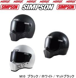 SIMPSON M10シールドプレゼントSG規格送料代引き手数無料NORIXシンプソンヘルメット