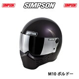 SIMPSONM10【ブラック】シールドプレゼントSG規格送料代引き手数無料NORIXシンプソンヘルメット