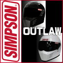 即納!SIMPSON OUTLAW シンプソン ヘルメット アウトローSG規格今ならお好きなカラーのシールドをプレゼント♪送料代引き手数無料即納平日12時まで