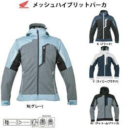 春夏ジャケット / 3Lサイズ Honda メッシュハイブリットパーカ / 0SYTH-23M / メッシュ ジャケット 春 夏