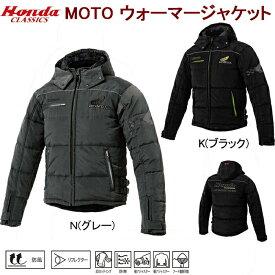 秋冬ジャケット Honda CLASSICS MOTOウォーマージャケット / 0SYES-Y3H / 防寒 防風 秋 冬 ジャケット
