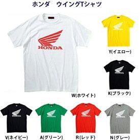 Tシャツ / ウイングTシャツ / Honda(ホンダ) 0SYTN-W56