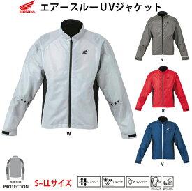 春夏ジャケット / エアスルーUV ジャケット S~LLサイズ / Honda(ホンダ) / 0SYTH-23R / バイク 新入荷 2020年 春 夏 ジャケット ウェア メッシュ