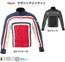 春夏ジャケット / Honda CLASSICS クラシックジャケット / 0SYES-23H / ジャケット 春 夏