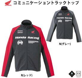 Tシャツ / 3L 4L Honda コミュニケーショントラックトップ / 0SYTN-25E /
