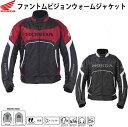 秋冬ジャケット Honda ファントムビジョンウォームジャケット / 0SYES-232 / 防風 防寒 秋 冬 ジャケット バイク ウェア