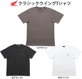 Tシャツ Honda クラシックウイングTシャツ/ 0SYEA-25J / バイク ウェア