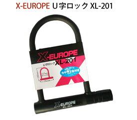 X-EUROPE U字ロック 194mm×245mm XL-201