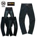 【56デザイン×エドウィン/56design×EDWIN】 056 Rider Jeans CORDURA 56ライダージーンズ コーデュラメンズ レディース ...