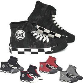 ポイント2倍!【56デザイン/56design】High Cut Riding Shoes ライディングシューズ バイク ツーリング スニーカータイプ ハイカット