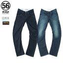56デザイン 56design ライダージーンズ エドウィン 56design×EDWIN 56 RIDER JEANS - COOL MESH CORDURA 56ライダー…