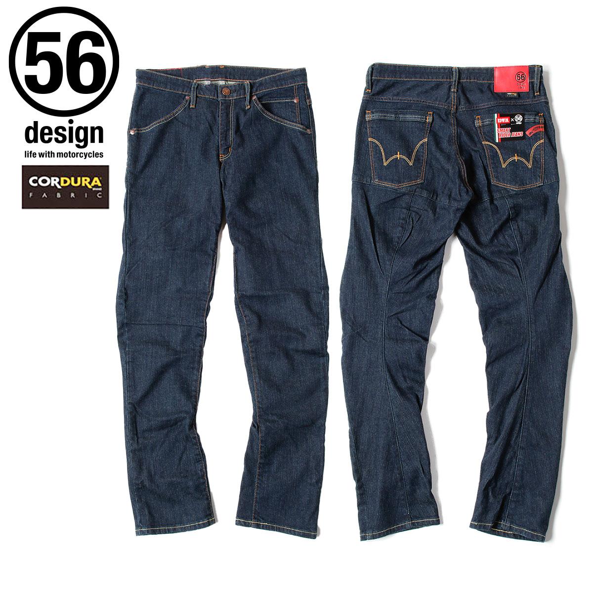 56デザイン 56design ライダージーンズ 056 SMART RIDER JEANS CORDURA メンズ レディース デニムパンツ ライディングパンツ