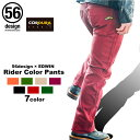 56design x EDWIN 056 Rider Cargo Pants CORDURA ライダージーンズ 56 RIDER 56 ライダー カラーパンツ コーデュラメ…