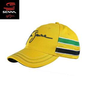 【アイルトン セナ/Ayrton Senna】 CAP SENNA HELMET (セナ ヘルメット キャップ) F1 グッズ 帽子