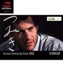 【アイルトン セナ/Ayrton Senna】2019年アイルトン・セナ カレンダー「つみき」 2019年卓上カレンダー アイルトン・…