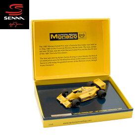 【アイルトン セナ/Ayrton Senna】1/43スケール ロータス ホンダ 99T アイルトン セナ 1987 モナコGP 1st ビクトリー デカール アイルトン・セナ財団、クラシック・チーム・ロータス公認モデル